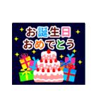 【動く♪お祝い】春夏秋冬イベ&お誕生日(個別スタンプ:06)