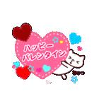 【動く♪お祝い】春夏秋冬イベ&お誕生日(個別スタンプ:07)