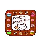 【動く♪お祝い】春夏秋冬イベ&お誕生日(個別スタンプ:08)