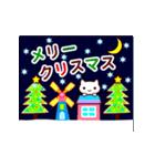 【動く♪お祝い】春夏秋冬イベ&お誕生日(個別スタンプ:09)