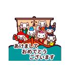 【動く♪お祝い】春夏秋冬イベ&お誕生日(個別スタンプ:11)