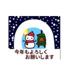 【動く♪お祝い】春夏秋冬イベ&お誕生日(個別スタンプ:12)