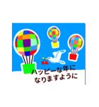 【動く♪お祝い】春夏秋冬イベ&お誕生日(個別スタンプ:13)