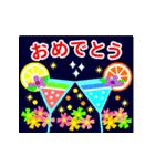 【動く♪お祝い】春夏秋冬イベ&お誕生日(個別スタンプ:15)