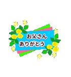 【動く♪お祝い】春夏秋冬イベ&お誕生日(個別スタンプ:18)