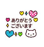【動く♪お祝い】春夏秋冬イベ&お誕生日(個別スタンプ:19)