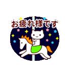 【動く♪お祝い】春夏秋冬イベ&お誕生日(個別スタンプ:20)