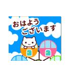 【動く♪お祝い】春夏秋冬イベ&お誕生日(個別スタンプ:23)