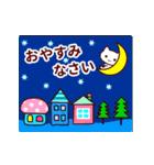 【動く♪お祝い】春夏秋冬イベ&お誕生日(個別スタンプ:24)
