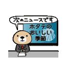 動け!突撃!ラッコさん5(個別スタンプ:01)