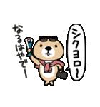 動け!突撃!ラッコさん5(個別スタンプ:06)