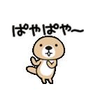 動け!突撃!ラッコさん5(個別スタンプ:09)