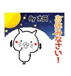 (40個入)太田の元気な敬語入り名前スタンプ(個別スタンプ:04)