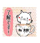 (40個入)太田の元気な敬語入り名前スタンプ(個別スタンプ:06)