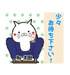 (40個入)太田の元気な敬語入り名前スタンプ(個別スタンプ:10)