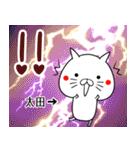 (40個入)太田の元気な敬語入り名前スタンプ(個別スタンプ:13)