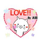 (40個入)太田の元気な敬語入り名前スタンプ(個別スタンプ:25)
