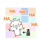 (40個入)太田の元気な敬語入り名前スタンプ(個別スタンプ:28)