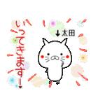 (40個入)太田の元気な敬語入り名前スタンプ(個別スタンプ:30)
