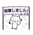 (40個入)太田の元気な敬語入り名前スタンプ(個別スタンプ:31)