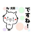 (40個入)太田の元気な敬語入り名前スタンプ(個別スタンプ:34)