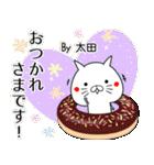 (40個入)太田の元気な敬語入り名前スタンプ(個別スタンプ:35)