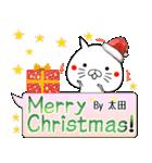 (40個入)太田の元気な敬語入り名前スタンプ(個別スタンプ:38)