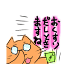 オーラねこの叫び(個別スタンプ:14)