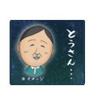 星空に願いを(個別スタンプ:01)