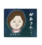 星空に願いを(個別スタンプ:02)