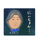 星空に願いを(個別スタンプ:03)