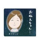 星空に願いを(個別スタンプ:04)