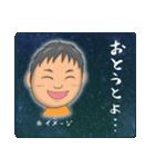 星空に願いを(個別スタンプ:05)