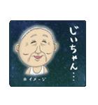 星空に願いを(個別スタンプ:07)