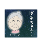 星空に願いを(個別スタンプ:08)