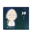 星空に願いを(個別スタンプ:09)