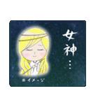 星空に願いを(個別スタンプ:10)