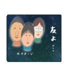 星空に願いを(個別スタンプ:15)