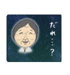 星空に願いを(個別スタンプ:16)