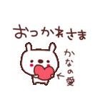 ★か・な・ち・ゃ・ん★(個別スタンプ:3)