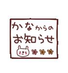 ★か・な・ち・ゃ・ん★(個別スタンプ:4)