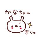 ★か・な・ち・ゃ・ん★(個別スタンプ:6)