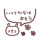 ★か・な・ち・ゃ・ん★(個別スタンプ:10)