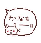 ★か・な・ち・ゃ・ん★(個別スタンプ:11)