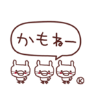 ★か・な・ち・ゃ・ん★(個別スタンプ:12)