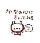 ★か・な・ち・ゃ・ん★(個別スタンプ:13)