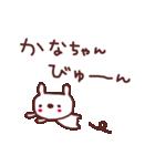 ★か・な・ち・ゃ・ん★(個別スタンプ:14)