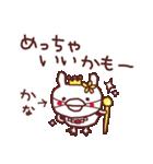★か・な・ち・ゃ・ん★(個別スタンプ:15)