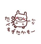 ★か・な・ち・ゃ・ん★(個別スタンプ:16)