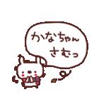 ★か・な・ち・ゃ・ん★(個別スタンプ:19)